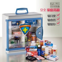 Jinlong xing R8311 aluminum alloy Medicine box Family medium multi-layer household emergency medical kit wall-mounted portable