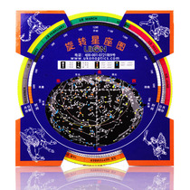 Four Seasons star chart rotation constellation astronomy learning observation astrolabe chart activity astrolabe star chart year-round stargazing