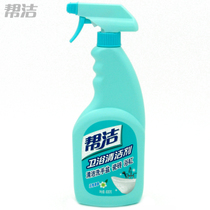Help clean bathroom cleaners bathroom limescale shower to stains bathtub bathroom porcelain cylinder cleaner fragrance 600g