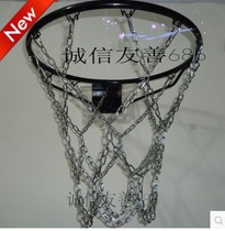 12 buckle stainless steel thick basketball net metal basketball net stainless steel net iron ball net basketball box net.