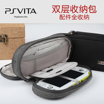 BUBM PSV package PSV2000 protection package psv1000 storage package hard bag PSV double protective cover PSV accessories