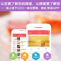 Aibao cloud cashier system support chain restaurant WeChat ordering phone takeaway applicable supermarket clothing