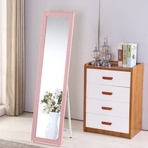 European household Mirror Solid wood mirror three-dimensional whole floor mirror bedroom fitting mirror place coat mirror