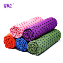 Xin Yali Yoga towel widening thickened yoga blanket fitness mat Yoga blanket nap towels Fitness Equipment Home