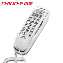 Sino c259 telephone Hotel home wall-mounted hotel telephone caller ID extension