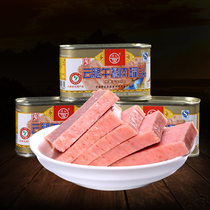 (De and Yun leg lunch meat canned 198g)classic ham Yunnan ingredients hot pot ingredients lunch meat