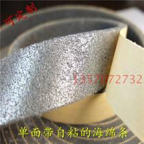 Manufacturers custom production of low-density self-adhesive sponge seal sponge rubber insulation sponge