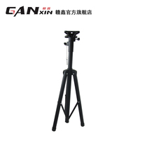 Gan Xin timer accessories gxir05 remote control storage lithium battery installation bottom support bracket tripod sucker