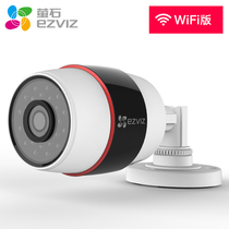 Hikvision fluorite c3s Waterproof and dustproof wireless network Camera with WiFi can be Poe Power card