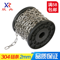 Xin ran promotion 304 stainless steel pet dog chain traction decorative electrostatic chandelier tag iron chain 2mm