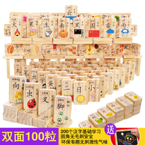 Child Literacy Domino 100 large Chinese characters wooden building blocks puzzle intelligence assembling Puzzle toys