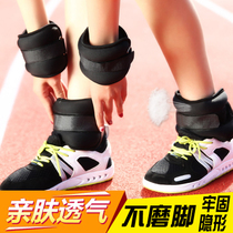 Iron sand sand bag leggings invisible sand bag with tied feet tied hand wrist men and women running sports rehabilitation weight-bearing equipment