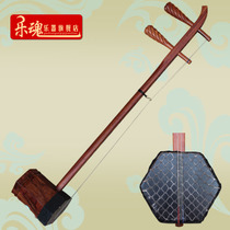 Music Soul professional red wood jingdihu red acid branches jingdihu xipi erhuang musical instrument factory direct playing box