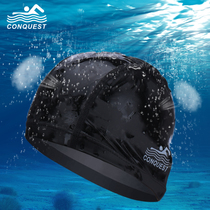 Road PU swimming cap not Le head breathable and comfortable men and women long hair ear waterproof PU coating swimming hat
