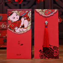 Smoke Collection 2019 Creative New Year red envelope creative red envelope personality gift-giving year of the pig is sealed red envelope bag