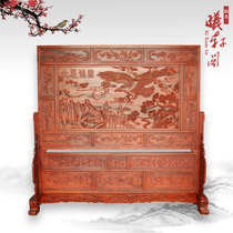Redwood Chinese classical crafts red sandalwood screen mahogany wood carving screen hanging screen solid wood feng shui ornaments