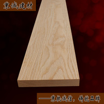 Bingcheng building materials decorative natural solid wood American Red Oak Flat lines can be customized ash beech and so on