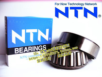 Japan NTN imported bearing genuine tapered roller bearing 4T-395 394