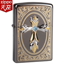 Zippo lighter Angel blessing black ice prayer stickers cross authentic official licensed genuine