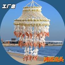 Conch shell wind chimes pendant door decoration creative birthday gift girl bedroom wedding gift room Decorations