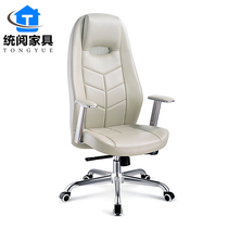 New White lift chair fashion leather chair in the Class Chair manager chair office computer chair factory direct