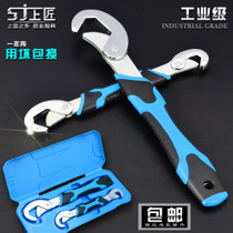 On the carpenter universal wrench versatile universal plate hand hook type dual-use live port wrench quick pipe wrench