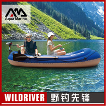 Aquamarina Wild fishing pioneer casual fishing boat kayak inflatable Boat Electric Boat