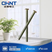 CHiNT lengthened screws 5 cm suitable for kitchen bathroom tile wall installation 20 lengthened wire