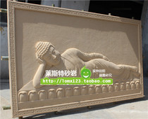 Basic building materials Leicester art sandstone relief background wall decorative painting lucky evil Paul safe explosion sleeping Buddha