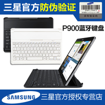 Samsung NOTE PRO 12 2 P900 Universal keyboard P901 original Bluetooth keyboard T900 protective case holster