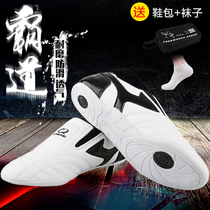 Taekwondo shoes adult children men and women models non-slip road shoes martial arts competition Road Hall training Kung Fu shoes to send shoes