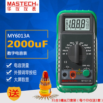 mastech MY6013A portable high precision digital capacitance multimeter digital display multimeter 3 1 2 digits