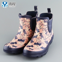 Rain ladies rain boots waterproof non-slip fashion rain boots womens water shoes in the tube fashion Korean adult rain boots spring and autumn