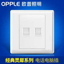 Op lighting telephone plug computer socket panel 86 type White telephone and cable network socket Jack G