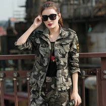 Free Knight Outdoor camouflage jacket female coat spring and autumn vertical collar slimming short coat military thin Army fan costumes