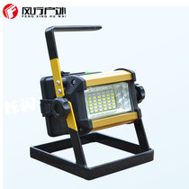 Popular outdoor SMD LED floodlights 18650 rechargeable portable mobile portable site lights