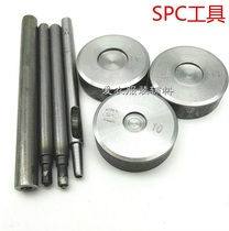 SPCHY brand tool YKK buckle matching manual tapping bar and hit table four-in-one buckle big white buckle O S type.