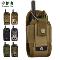 Guardian Multi-Function walkie-talkie hanging bag tactical walkie-talkie bag military camouflage accessories bag outdoor sports bag