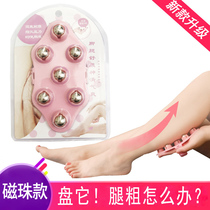 Seven Dragon Ball massage manual massage beads ball massage tummy ball massage roller arm leg waist type