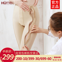 Pregnant beauty a body sculpting pants female thigh liposuction shaping pants abdomen hip hip pants spring and summer pants