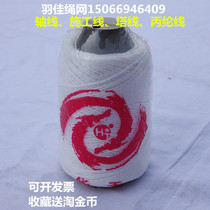 Construction line tower line nylon high-strength polypropylene line engineering line 10