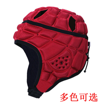 Rugby helmet goalkeeping ball will be anti-collision cap anti-collision skating training competition protection thick sponge breathable.