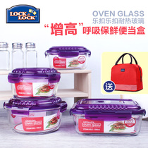 Music buckle Music Box microwave oven lunch box glass lunch box storage box sealed box glass bowl lunch box