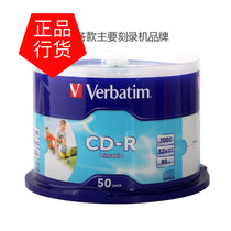 The Verbatim 52XCD-R 700MB platinum can be printed in 50 barrels of burn discs.