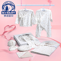 Dream Jie Baby Koala newborn gift box underwear set spring and autumn 0-6 pure cotton baby Gift box 5-8 piece set