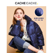 CacheCache winter coat female cotton jacket 2019 new short Korean version bright face bread service ins Hong Kong wind