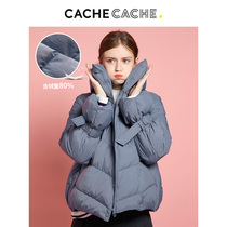 CacheCache down jacket female Korean version loose 2019 New explosion models short winter design hooded jacket