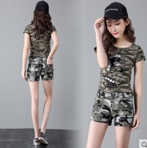 The new Korean version of the camouflage suit women summer camouflage short-sleeved women summer outdoor military fans elastic shorts