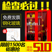Miniature fire station set full set of fire equipment fire box fire tool cabinet box construction site fire cabinet