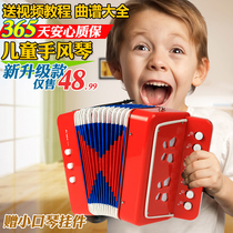Send tutorial music music accordion instrument parent childrens toy boy girl birthday gift shake sound early teaching